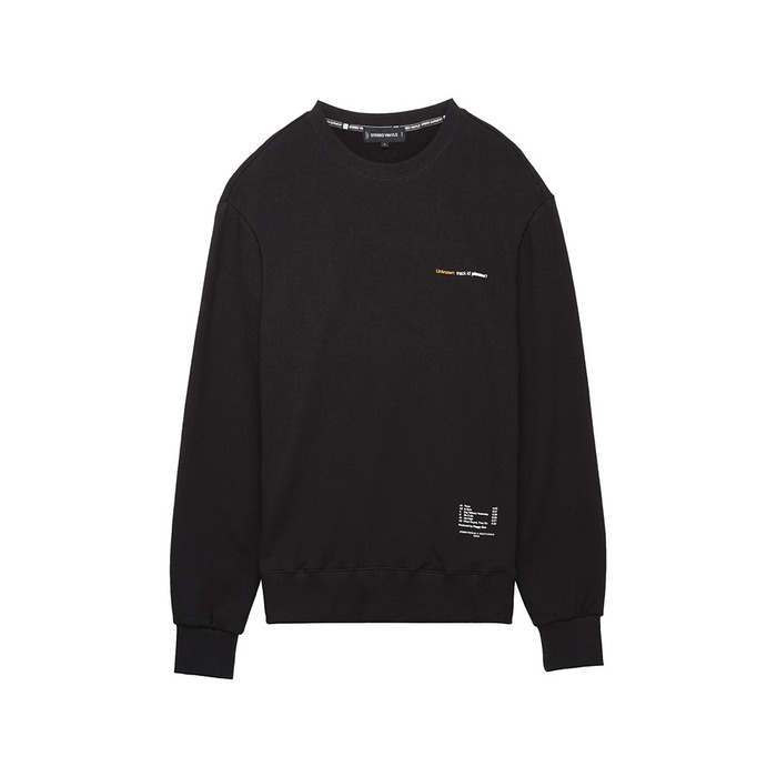 [AW16 Peggy] LP Sweatshirts(Black) 스테레오 바이널즈